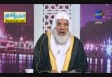 نصرة النبى صلى الله عليه وسلم ج 2 ( 23/11/2012 ) القران والحياة