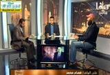 تطبيق الشريعه في مصر بين التوافق والإختلاف(  4/11/2012)ما بعد الثورة