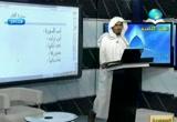سورة العلق _ القدر _ البينة (24/11/2012) الأكاديمية الإسلامية _ التفسير