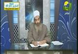 حديث عن موت الأولاد(26-11-2012)صحيح البخاري