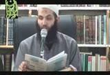 مقدمة في علم غريب القرآن( أصول التفسير )محاضرات السنة الأولي من معهد الفرقان للعلوم الشرعية