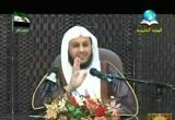 جهود قريش في الصد عن سبيل الله (27/11/2012) رياحين