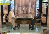 علم إيران والعراق-ما علاقة الجغرافيا بالسياسه( 23/11/2012)مرصد الأحداث