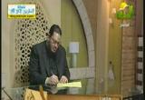 فتاوى(28-11-2012)فتاوي الرحمة