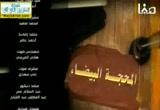 حال أهل السنة في اليمن والإعتداء عليهم من الضلال( 24/10/2012  )  المحجة البيضاء