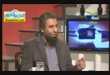 يوم تاتى السماء بدخان مبين ( 29/11/2012 ) شواهد الحق