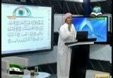 سورةالتكاثر_العصر_الهمزة_الفيل(1/12/2012)الأكاديميةالإسلامية_التفسير