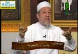 أحكام الروم والإشمام ( 1/12/2012)الإتقان لتلاوة القرآن