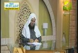 فتاوي(2-12-2012)فتاوى الرحمة