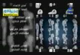 فتاوى الناس ( 4/12/2012 )