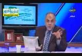 لقاء خاص مع أ/نادر بكار فى مناقشة الدستور وقرارات مرسى ( 5/12/2012 ) مصر الجديدة