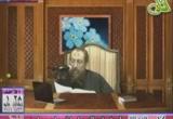 008- باب فى أسمائه صلى الله عليه وسلم(الأحد 1-5-2011)