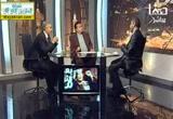الرئاسه  والقضاء في مصر الأزمه والحل-الإعلان الدستوري( 2/12/2012 )ما بعد الثورة