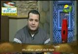 أنواع سنن الله فى أرضه  (8/12/2012) لقاء مفتوح