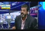 الدستور والشعب ( 7/12/2012 ) معالم الطريق