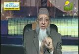 عظمة الأخوة في الله(9-12-2012)البرهان في إعجاز القرآن