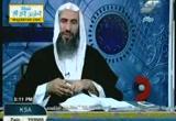 باب القرض(11-12-2012)الاسلام والحياة