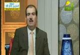 لقاء مع الشيخ احمد عبد الشكور حول ادب الاختلاف(11-12-2012)في رحاب الازهر