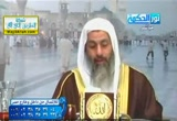 آداءالأماناتوالحكمبالعدل-سورةالنساء-فتاوى(1/12/2012)فقةالاخلاق