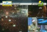 نعم للدستور(11-12-2012)مجلس الرحمة
