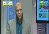 لماذاالسرعةفيانهاءالدستور(12-12-2012)مجلسالرحمة
