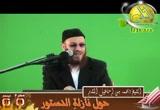 حول نازلةِ الدستور (الخميس 13-12-2012)