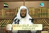 سورة الأنعام من الآية 111 (12/12/2012) الأترجة _ للشيخ عبد الرحمن الشهري
