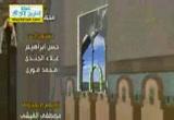 ثمرات الحياة الكريمة(14-12-2012)خطب الجمعة