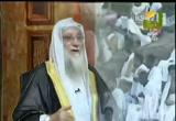 الوقوف بعرفة (1) (25/10/2012)
