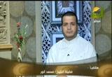 الوقوف بعرفة (2) (25/10/2012)