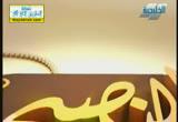 نصيحة الي اهل مصر في زمن الفتن_19-12-2012)النصيحة