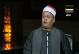 الكعبة (26/10/2012) أيام معدودات