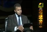 فتح صفحة جديدة في العيد (26/10/2012) صفحة جديدة