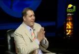 خطبة الوداع وحرمة الدماء (29/10/2012) أيام معدودات