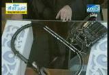الاسلام دين يحافظ علي النفس(28-12-2012)الثورة مستمرة