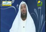 والله لا يحب الفساد(28-12-2012)نضرة النعيم