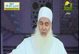 مراقبة الله عز وجل(30-12-2012)مدارج السالكين