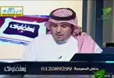 كلمه لأهل مصر( 23/12/2012 )  يستفتونك