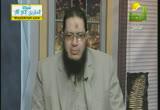 فتاوى(2-1-2013)فتاوي الرحمة