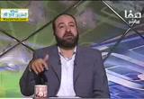 ما هو المخرج من الأزمة العراقيه( 4/1/2013)التشيع تحت المجهر