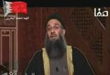 حادثةهرقلمعأبيسفيانفيبلادالشام(5/3/2012)الرحمةالمهداة