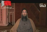 النجاشيالملكالعادل(27/2/2012)الرحمةالمهداة
