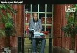 أنواع التوحيد2-تحريف أهل الباطل لمعنى التوحيد( 24/2/2012) قراءة في تفسير الصافي