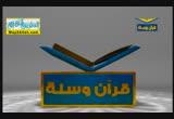 البحث الفقهى فى الرهن ( 5/1/2013 ) البحث الفقهى