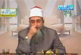 فتاوي (16/12/2012) فتاوي الحكمة