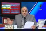 لقاء خاص مع د / ابراهيم ابو محمد مفتى عام القارة الاسترالية حول الوضع الجارى(8/1/2013) مصر الجديدة