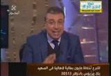 العفو والتجاره مع الله-حملة الخير بادر(27/12/2012 )دين ودنيا