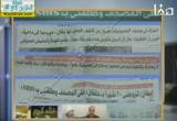 نماذج من المتشيعيين في مصر( 8/1/2013) عين على التشيع
