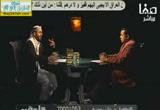 الفرق بين الصحبه والصحابه-من هو الصحابي (8/1/2013) كلمة سواء