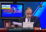 لقاء مع اعضاء لجنة تقصى الحقائق ( 12/1/2013 ) مصر الجديدة